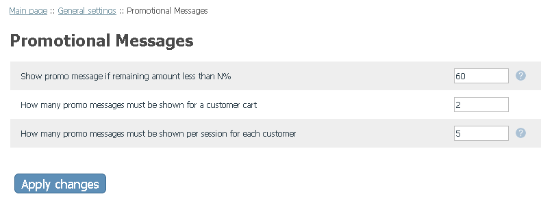 Promotional messages module settings admin.png