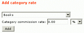 Figure 7: Adding category commission rate